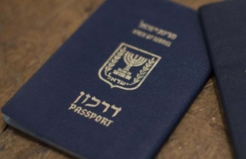 2017 Israelischer Passport 3622418737